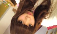 近野なあこ(ポンバシwktkメイツ) 公式ブログ/1/16☆ずんっ← 画像1