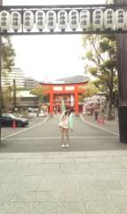 近野なあこ(ポンバシwktkメイツ) 公式ブログ/4/13☆さんのみや。 画像1