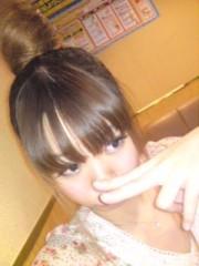 近野なあこ(ポンバシwktkメイツ) 公式ブログ/12/8☆久しぶりのおバイトちゃん 画像1