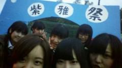 近野なあこ(ポンバシwktkメイツ) 公式ブログ/(日)初学祭&3744!! 画像1