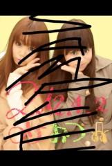 近野なあこ(ポンバシwktkメイツ) 公式ブログ/4/3☆ロケ班! 画像1