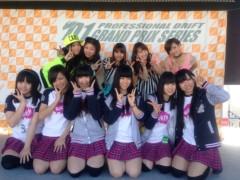 近野なあこ(ポンバシwktkメイツ) 公式ブログ/D1GP@舞洲。 画像2