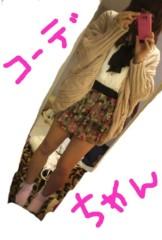 近野なあこ(ポンバシwktkメイツ) 公式ブログ/1/17☆ロッキーホラーショー 画像1