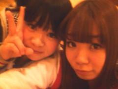 近野なあこ(ポンバシwktkメイツ) 公式ブログ/シンコレ☆☆ 画像1