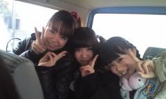 近野なあこ(ポンバシwktkメイツ) 公式ブログ/2/25☆おひさシータ。 画像1