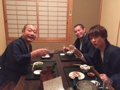 焙煎TAGAI 公式ブログ/お正月 画像2
