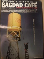 染谷将太 公式ブログ/バグダットとニューヨーク 画像1