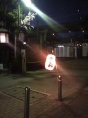 染谷将太 公式ブログ/おでん! 画像1