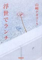 染谷将太 公式ブログ/サラサラ 画像1