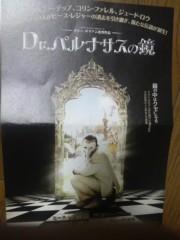 染谷将太 公式ブログ/ついに買った! 画像2
