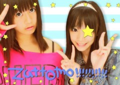 末永みゆ 公式ブログ/☆新ドラ☆ 画像2