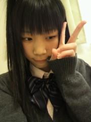 末永みゆ 公式ブログ/☆shopping☆ 画像2