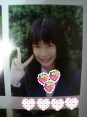 末永みゆ 公式ブログ/☆お久しぶりです☆ 画像3