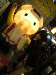 末永みゆ 公式ブログ/☆こんばんはっ☆ 画像2