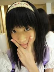 末永みゆ 公式ブログ/★あん☆ 画像2