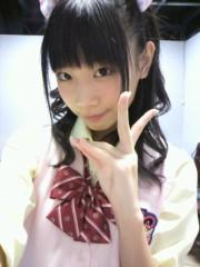 末永みゆ 公式ブログ/☆Hello☆ 画像2