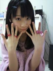 末永みゆ 公式ブログ/☆Thank You☆ 画像1