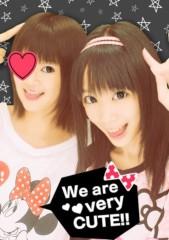 末永みゆ 公式ブログ/☆ぴざ☆ 画像2