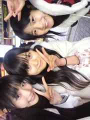 末永みゆ 公式ブログ/☆Hello☆ 画像1