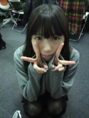 末永みゆ 公式ブログ/☆Hello☆ 画像3