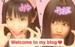 末永みゆ 公式ブログ/☆tomorrow☆ 画像1