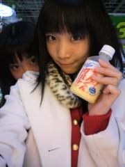 末永みゆ 公式ブログ/☆ただいま☆ 画像1