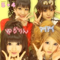 末永みゆ 公式ブログ/☆ファッションショー☆ 画像1