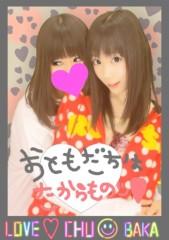 末永みゆ 公式ブログ/☆ただいま☆ 画像2
