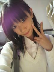 末永みゆ 公式ブログ/★ただいま☆ 画像1