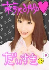 末永みゆ 公式ブログ/☆からおけ☆ 画像1
