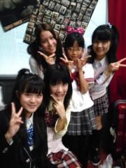 末永みゆ 公式ブログ/☆おはみーゆw☆ 画像2