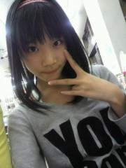末永みゆ 公式ブログ/★おやすみ☆ 画像3