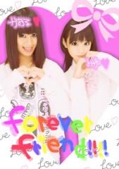 末永みゆ 公式ブログ/☆駄菓子☆ 画像2