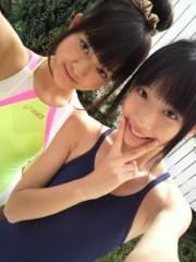 末永みゆ 公式ブログ/☆shopping☆ 画像3