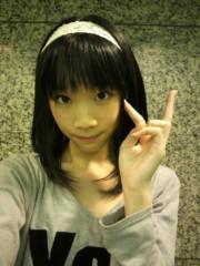 末永みゆ 公式ブログ/★Good morning☆ 画像1