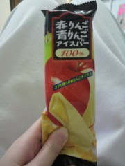 末永みゆ 公式ブログ/☆こんばんゎ☆ 画像2