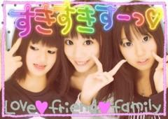 末永みゆ 公式ブログ/☆おはよ☆ 画像1