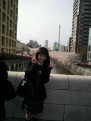 末永みゆ 公式ブログ/☆桜☆ 画像1