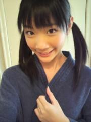 末永みゆ 公式ブログ/☆いってきます☆ 画像2
