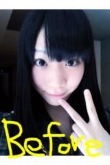 末永みゆ 公式ブログ/☆おはよん☆ 画像1
