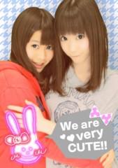 末永みゆ 公式ブログ/☆こんちぃ☆ 画像1