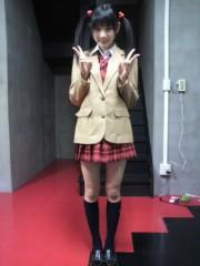 末永みゆ 公式ブログ/☆痛ロード☆ 画像3