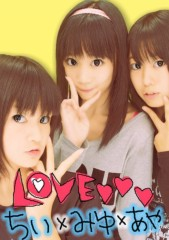 末永みゆ 公式ブログ/☆おはよお☆ 画像3