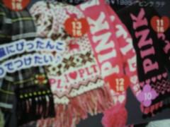 末永みゆ 公式ブログ/☆☆ 画像3