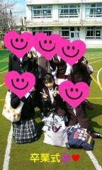 末永みゆ 公式ブログ/☆小学生☆ 画像3