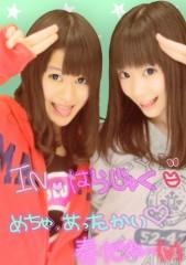 末永みゆ 公式ブログ/☆わぁぁぁい☆ 画像1