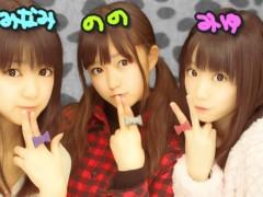 末永みゆ 公式ブログ/☆DANCE☆ 画像3