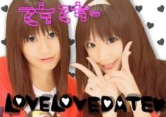 末永みゆ 公式ブログ/☆写メ☆ 画像3