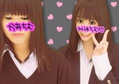 末永みゆ 公式ブログ/☆おやすみ☆ 画像2