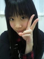 末永みゆ 公式ブログ/☆おはよー☆ 画像1